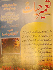 March-2004-1