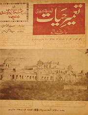 March-1970-1